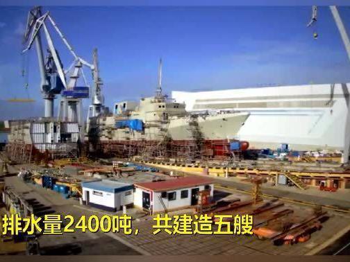 """「护卫舰和驱逐舰区别」沙特皇家海军2200型前卫级护卫舰二号舰""""德拉伊耶""""号建造过程"""