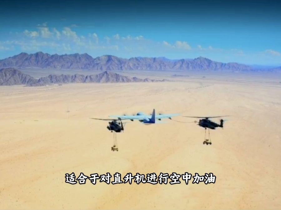 「铺路鹰直升机空中加油」直升机空中加油样子好帅