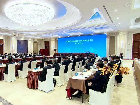 「山西著名企业家」河南省党政代表团与江苏省知名企业家见面会举行