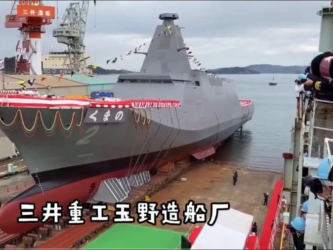 「c13b型护卫舰」日本最新护卫舰30FFM下水典礼