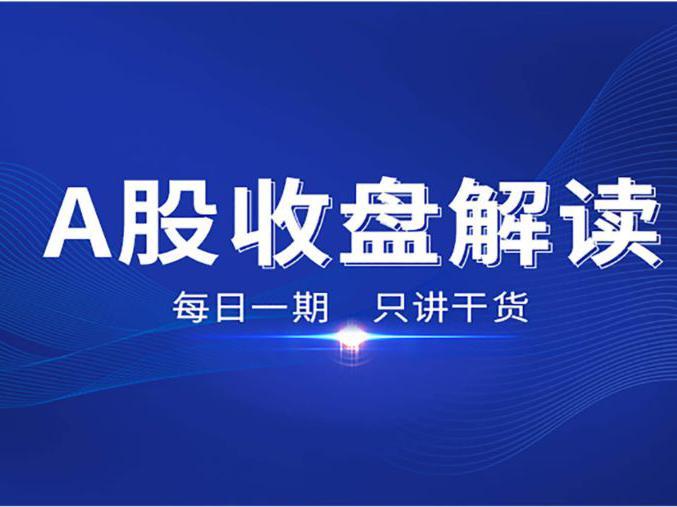 「科技50股票龙头」2020-12-10 揭秘!A股九大龙头科技股