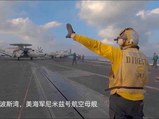 「航空母舰主要任务是攻击」尼米兹号航空母舰在波斯湾执行任务