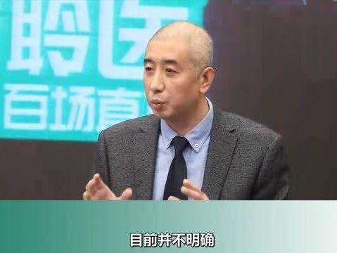 「北京市丰台区右安门医院网址」北京丰台右安门医院放疗贾海威,目前髓母细胞瘤的发病原因