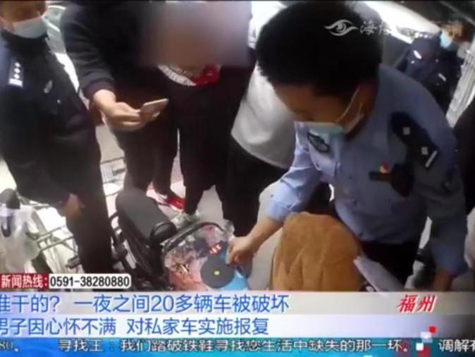 「新帝惨遭毒杀记」20多辆车惨遭毒手!监控显示:一女子深夜手持切割机潜入停车场