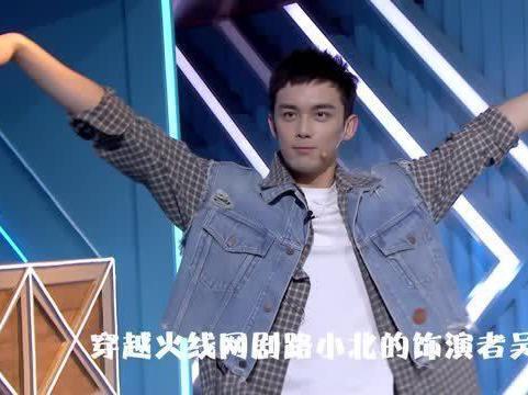 「CF」轩少:吴磊玩CF手游是什么水平呢?一起来看看吧