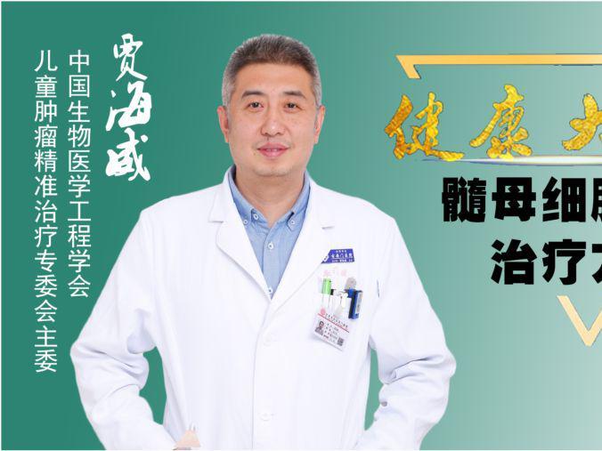 「小脑蚓部髓母细胞瘤能活多久」儿童放疗专家贾海威,小脑的作用是什么?髓母细胞瘤放疗的效果