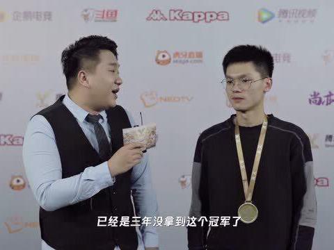 「qq昵称男」2020TGAQQ飞车SSC秋季总决个人竞速冠军零距离