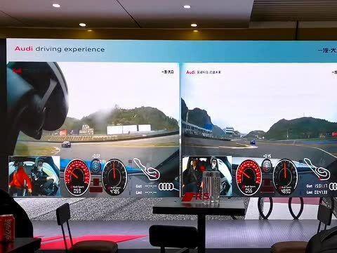 「奥迪赛车」第一视角感受奥迪RS赛道竞速