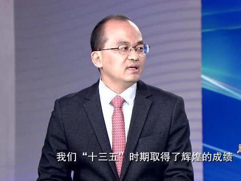 「抓住先机」《对话中原》育先机 开新局 李涛