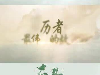 """「邓亚萍怎么了」""""胡辣汤书记""""秦倩:奥运冠军邓亚萍代言的胡辣汤已成为""""网红产品"""""""