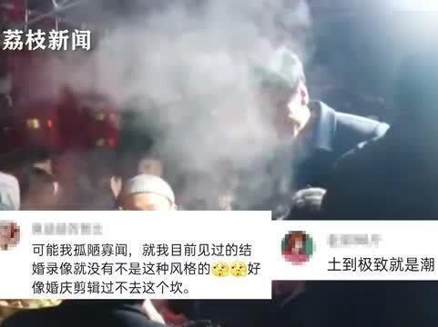 「新郎婚礼曝光新娘原视频」新郎回应土味结婚录像走红:就花了400块图个乐!