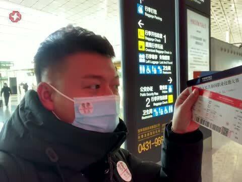 """「什么出征」""""吉""""能人丨出征!中华人民共和国第一届职业技能大赛,吉林来了!"""