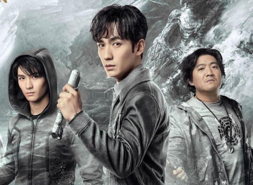 《重启》收官1年,朱一龙终于带新剧《叛逆者》回归啦(图2)
