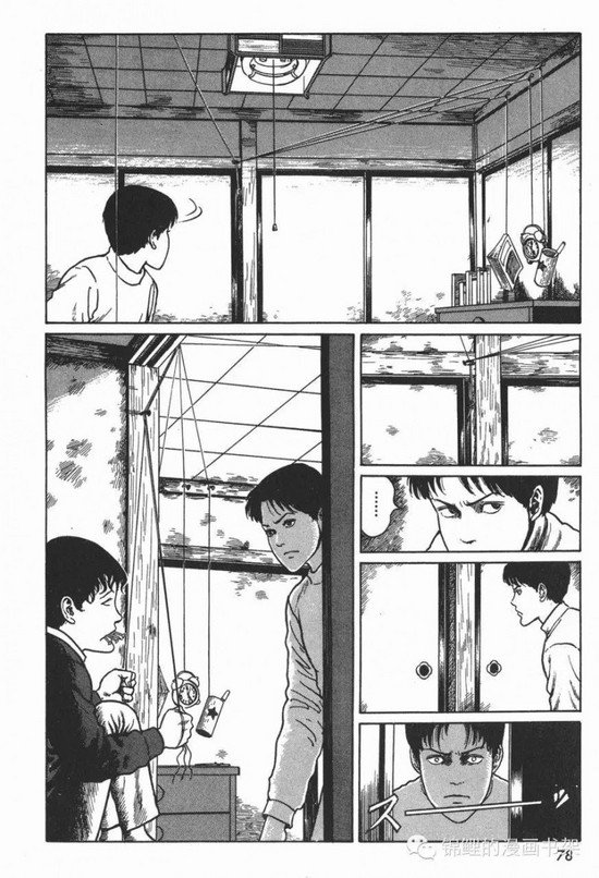 日本恐怖漫画《四道墙的房间》伊藤润二系列图片