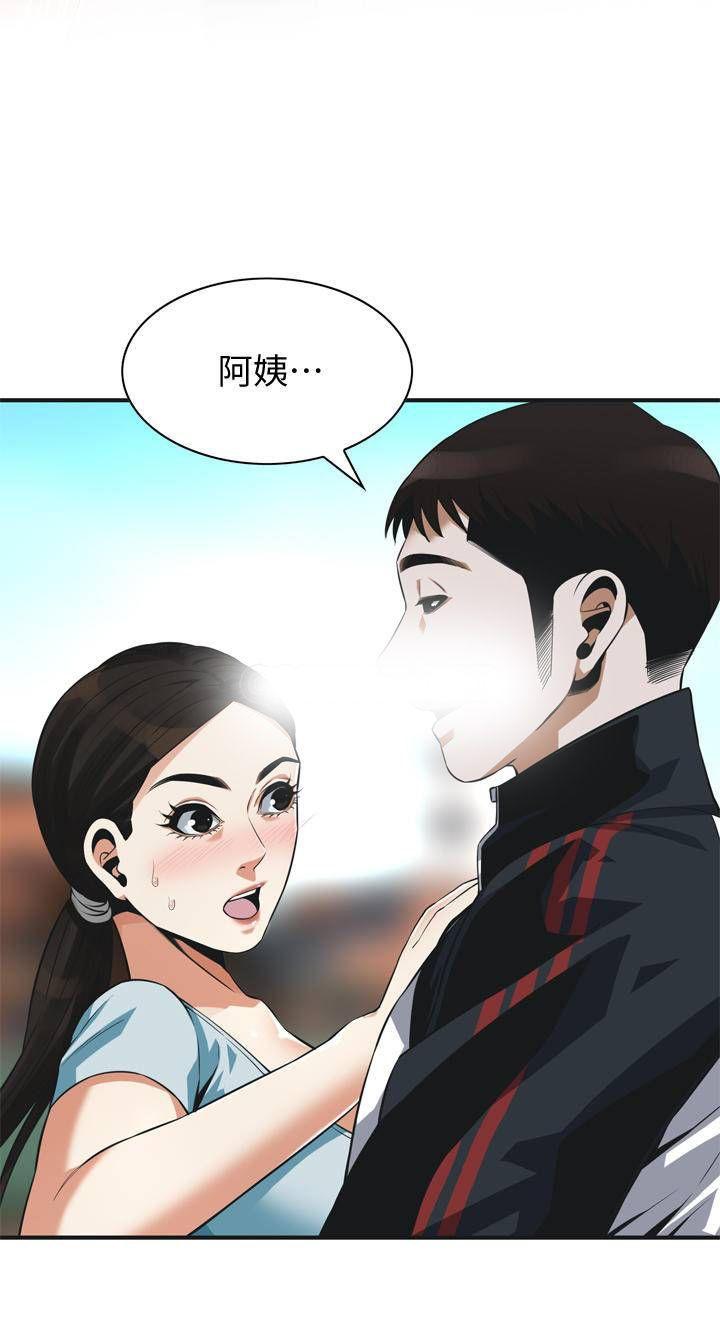 恋爱韩漫:窥视者3 第69话 -天狐阅读