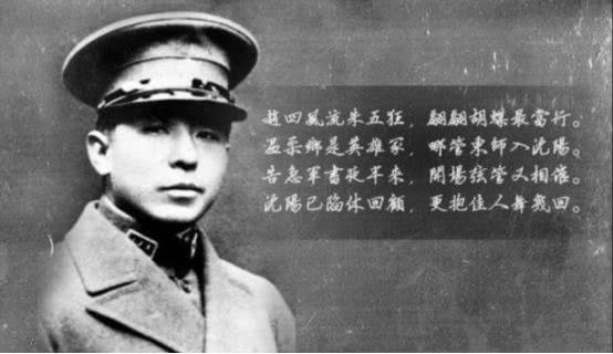 張作霖打下了東北的江山,為何張學良就是守不住?讓鬼子迅速佔領 【瘋狂歷史課】 自媒體 第1张