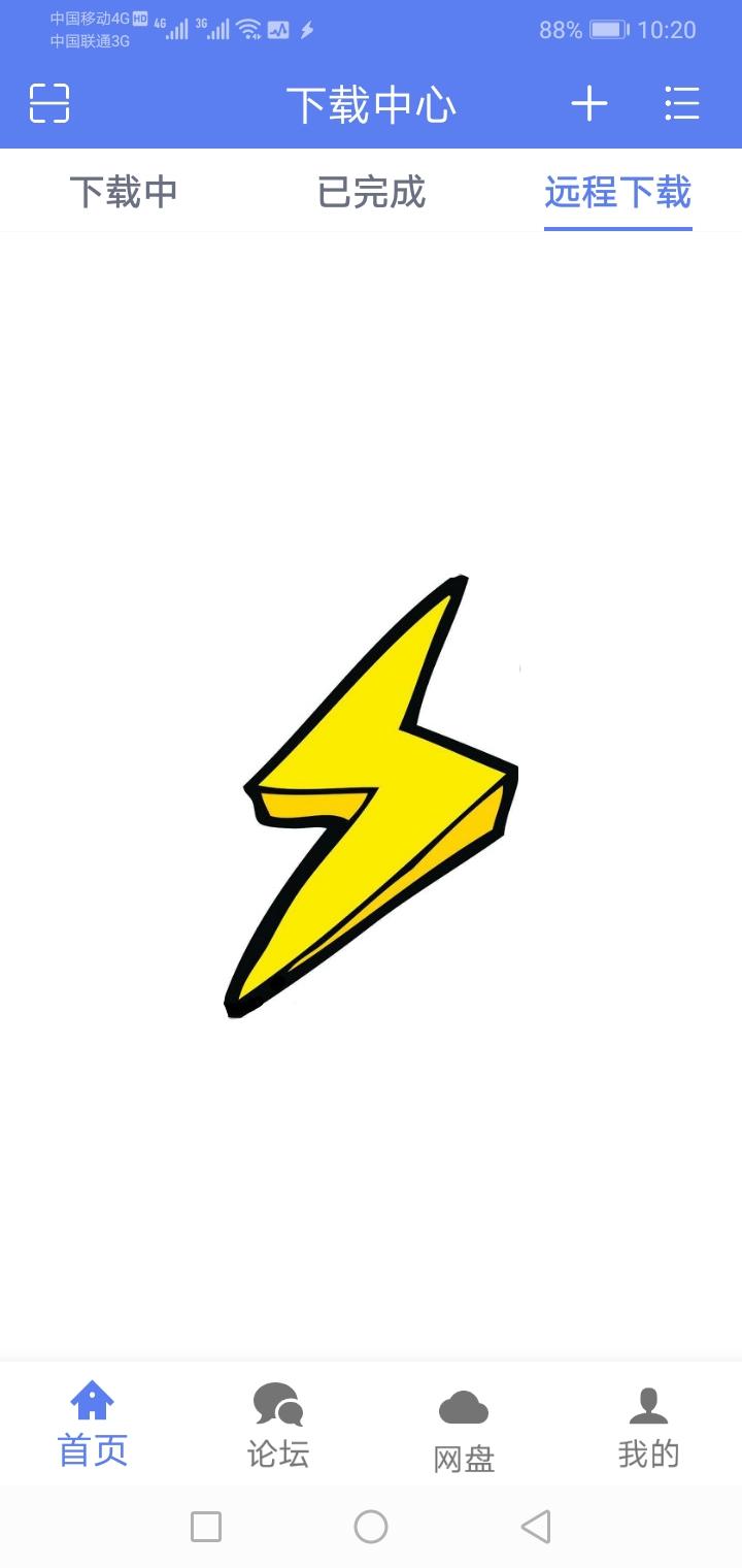 闪电下载v1.1.9.6破解版-聚合资源网