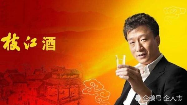 枝江 巨亏8600万,又一知名白酒悄然陨落,曾是中国前十、湖北第一