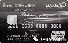 油价暴跌!7家银行信用卡加油优惠活动大比拼13 作者:厦门微辰金服 帖子ID:841