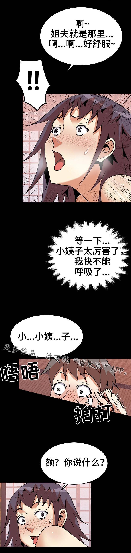恋爱韩漫:《新家庭》 第34-36话-天狐阅读