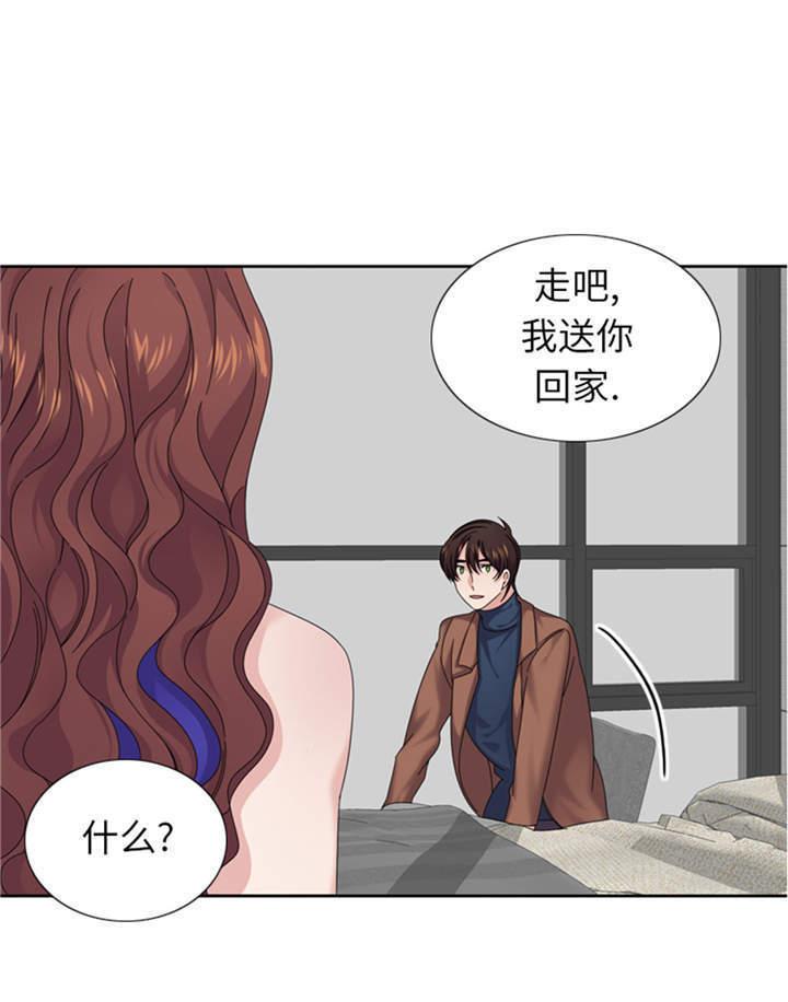 恋爱韩漫:《我想有个男朋友》 第40-42话-天狐阅读