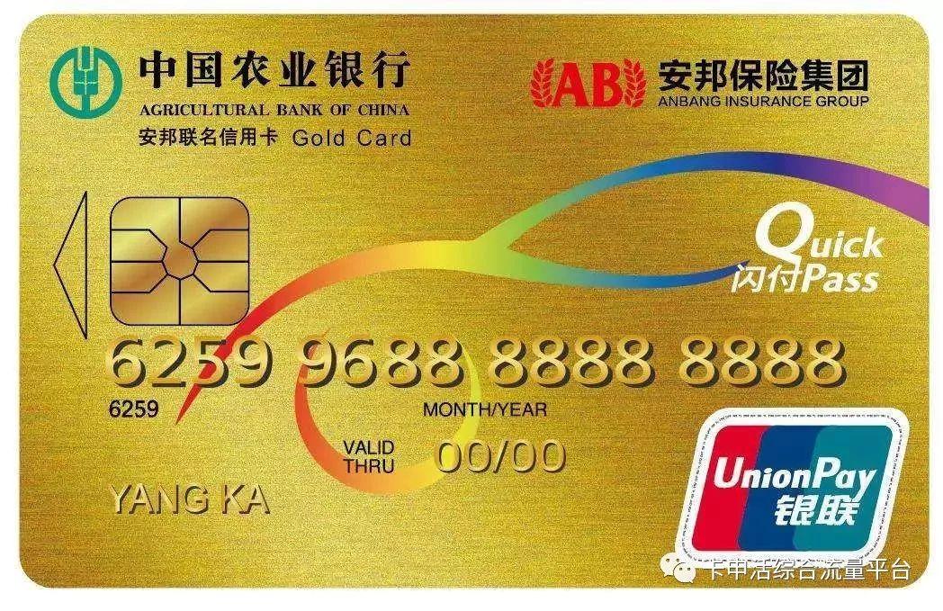 油价暴跌!7家银行信用卡加油优惠活动大比拼70 作者:厦门微辰金服 帖子ID:841