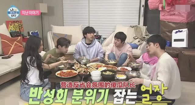 韓國最受歡迎的電視節目:《我獨自生活》穩坐第一,3部韓劇上榜 【圖影重重】