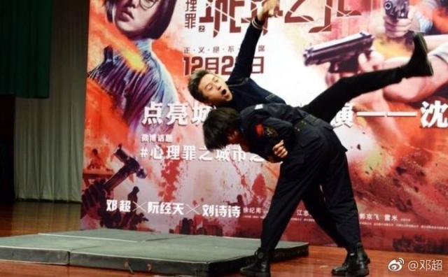 邓超年纪那么大了,陈赫很感动,想当摔他的那个人!