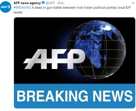 印度發生槍戰,4人死亡18人受傷 【環球網】