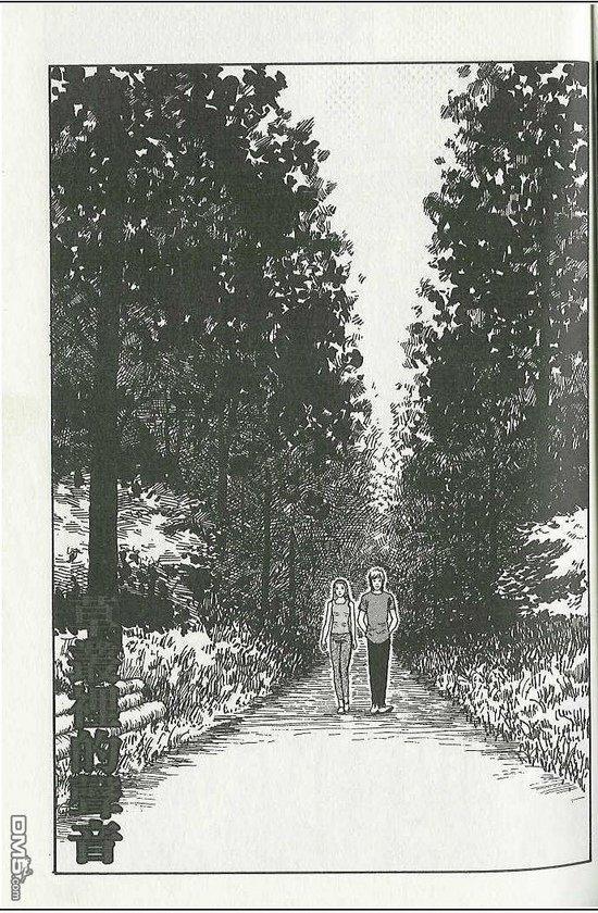 伊藤润二恐怖漫画系列《草丛里的声音》图片