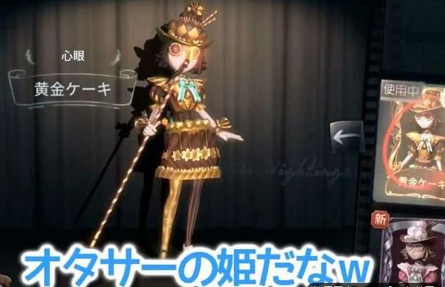 """第五人格""""盲女""""上线国际服,日本网友竟能从游戏里"""