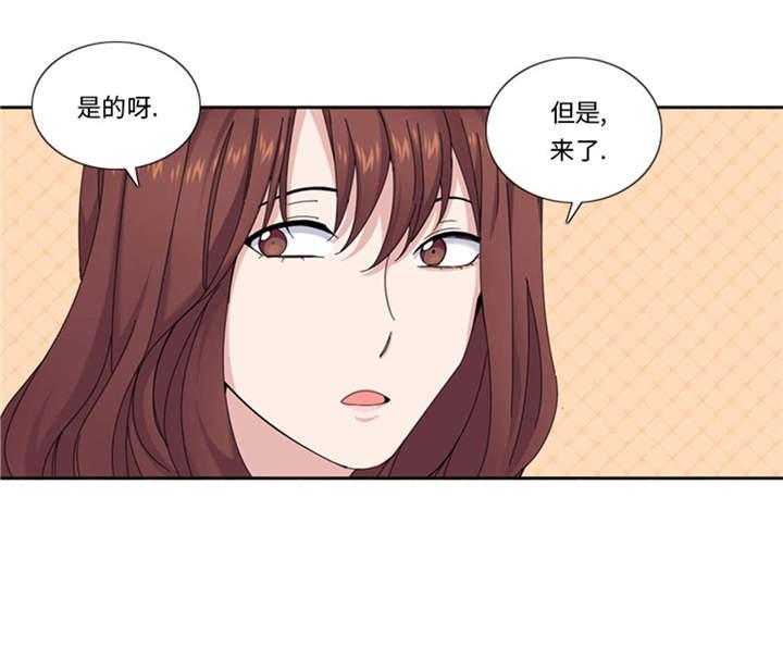 恋爱韩漫:《我想有个男朋友》 第34-36话-天狐阅读