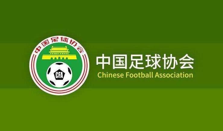 凭空捏造!中国足协欲出奇葩新政被挖苦,外媒:那会毁了足球开展