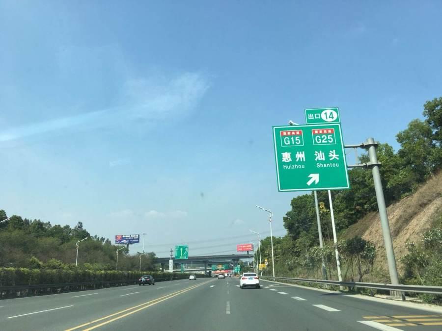 """為什麼瀋海高速""""人人罵""""?車主:跑完一圈感覺被""""搶""""了 【汽車小濤】"""
