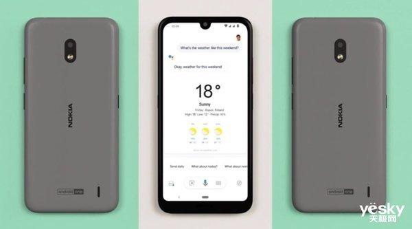 諾基亞新入門機Nokia2.2 將是最便宜的Android Q設備 【天極網】