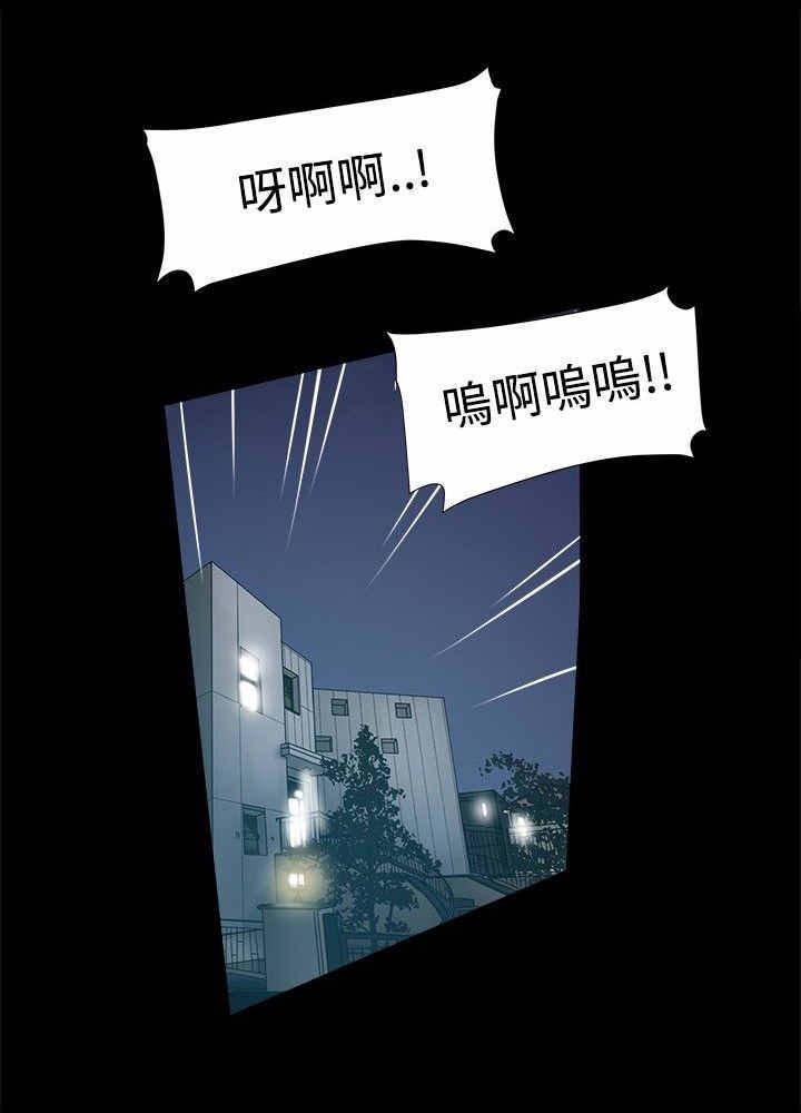 恋爱韩漫:《帮派女婿》 第37-39话-天狐阅读