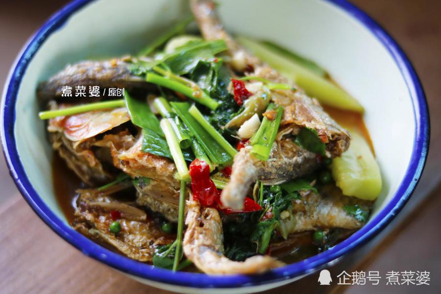 這菜25元一斤,比排骨補鈣,每次做一鍋,酥香美味湯汁一滴不剩 【煮菜婆】
