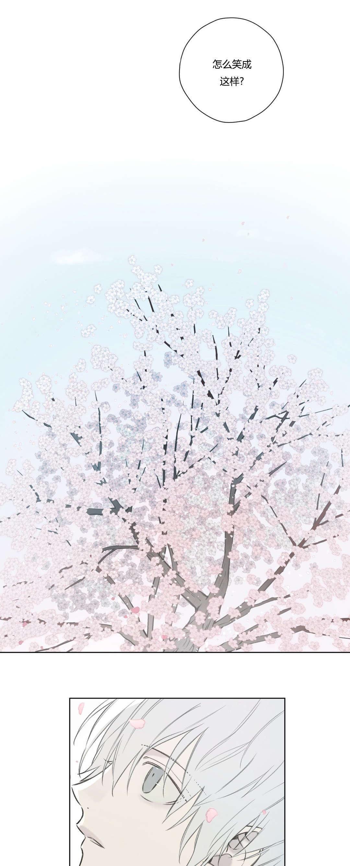 恋爱韩漫:《王室仆役》 第70-72话-天狐阅读