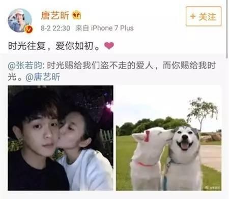 唐艺昕公布恋情后红到发紫 参演《漂亮的房子》