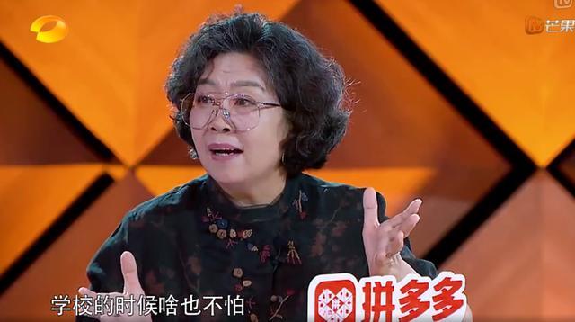 徐海乔妈妈又爆料,弹幕上都是一个人的名字,但海乔最