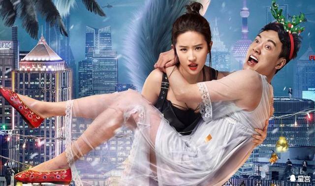 劉亦菲新電影擺脫仙女形象,大膽嘗試妖精角色