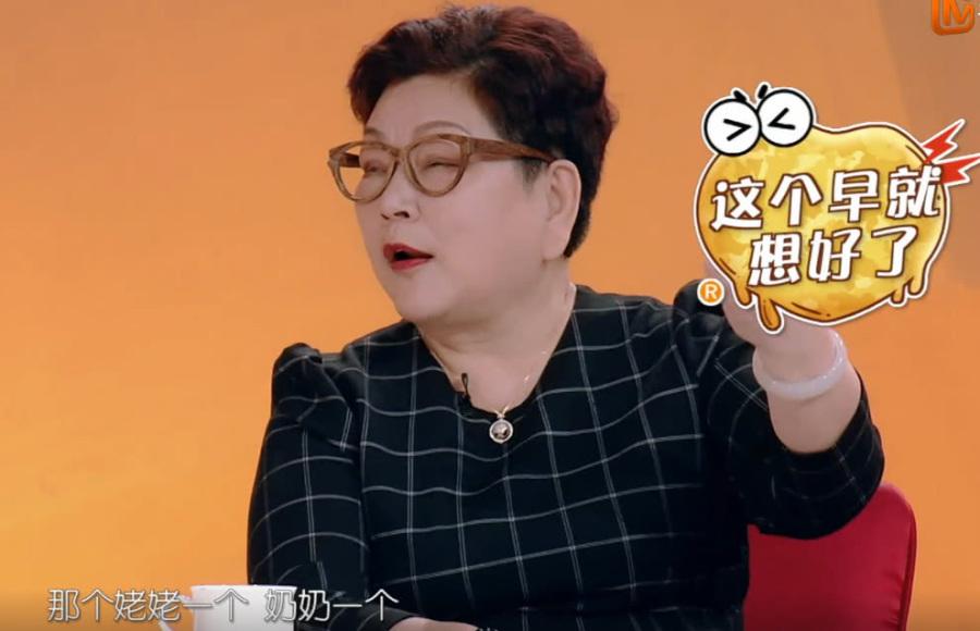 黃聖依不滿婆婆寵安迪,希望自己帶孩子,於小彤的媽媽很理解 【博美扒娛樂】 自媒體 第2張