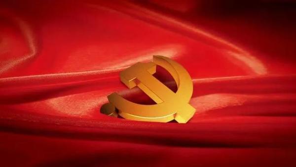 美方集中火力攻擊中國共產黨的目的是什么?96%網友這樣回答