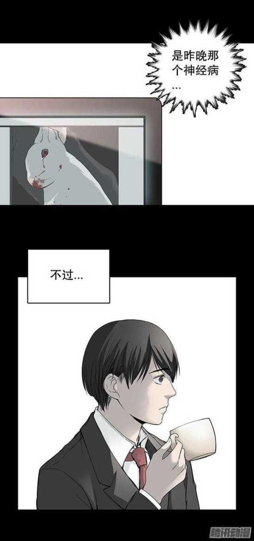 恐怖漫画 | 渐变图片