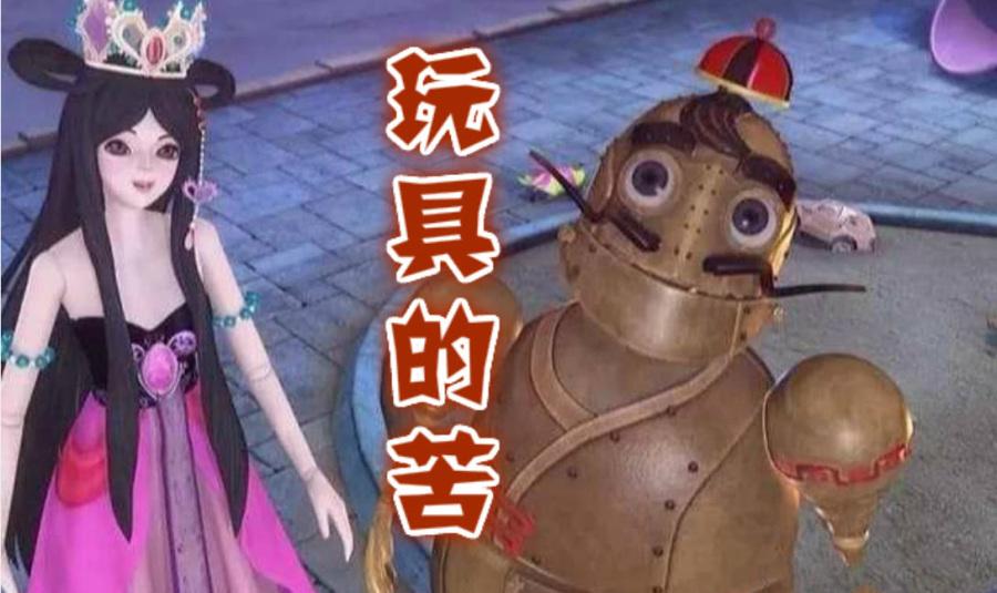 葉羅麗:金離瞳雖是仙境最強大的仙子,然而他比任何人吃的苦都多 【漫漫少女心】
