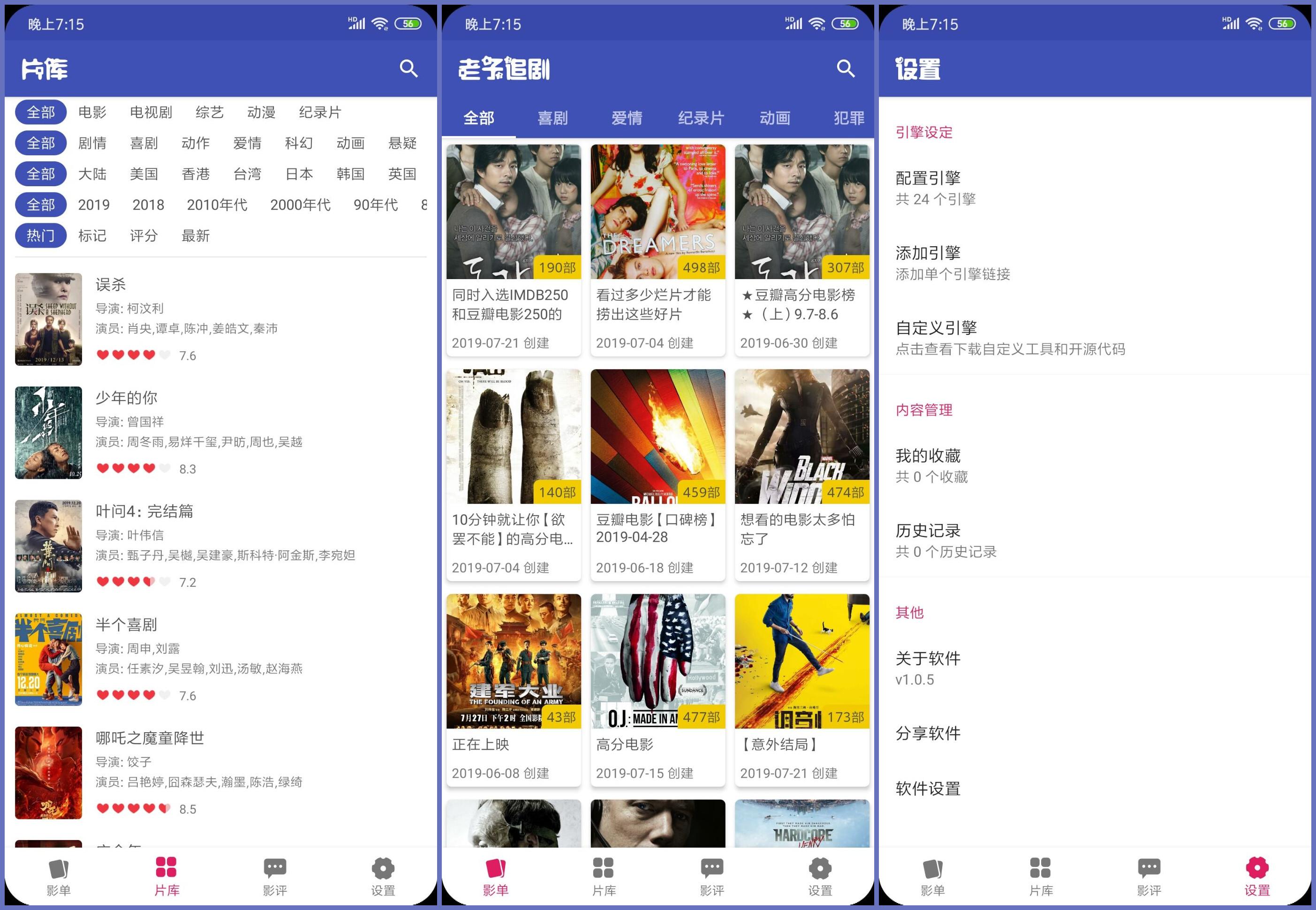 老子追剧v1.0.5 最新去广告版 热播影视无限看
