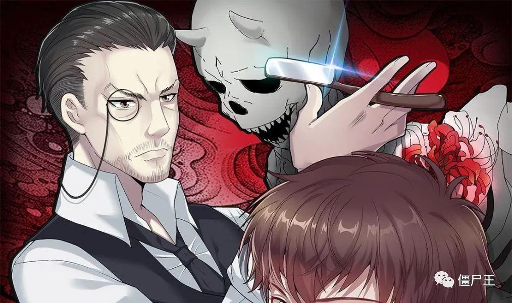 僵尸王漫画:剃头匠之434话-人髭出逃 1