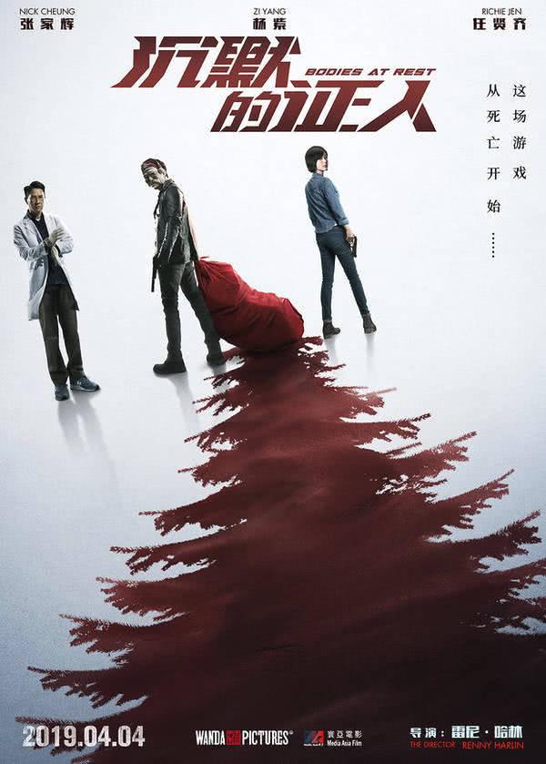 楊紫這是得罪誰了?2019年的新劇全涼了 【啊園說娛樂】
