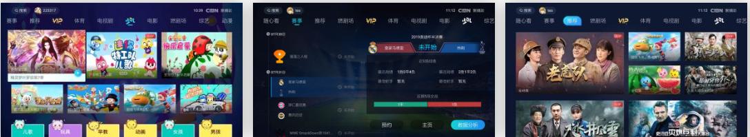 CIBN聚精彩v6.3.0 免费看vip视频