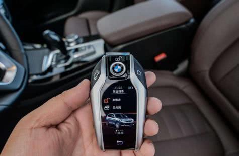 """真正的""""無鑰匙""""汽車來了,三大最先進車鑰匙代表,一個比一個牛 【醬油妹說車】 自媒體 第2张"""